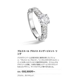 CHANEL - 美品 シャネル プルミエール プロメス ダイヤモンド リング WG #49