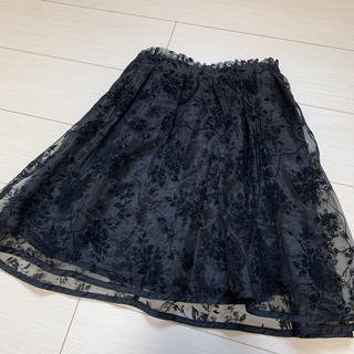 GRL - フラワーフロッキー オーガンジースカート