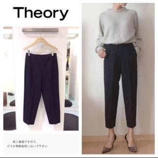 theory - theory☆セオリー☆クロップド パンツ☆ネイビー☆テーパードパンツ☆ズボン