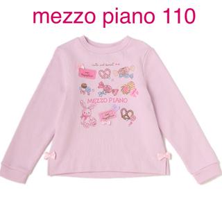 mezzo piano - 新品 タグ付き メゾピアノ    スイーツたっぷり トレーナー 110