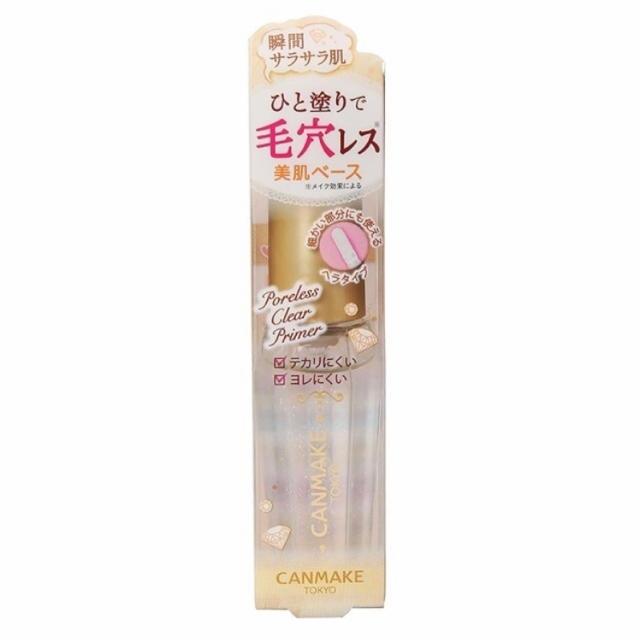 CANMAKE(キャンメイク)のキャンメイク ポアレスクリアプライマー 01 コスメ/美容のベースメイク/化粧品(化粧下地)の商品写真