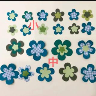 お花 フラワー グリーン 壁面飾り