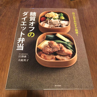 カドカワショテン(角川書店)の料理本3冊セット📚(料理/グルメ)