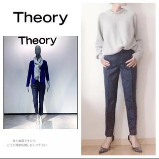 theory - theory☆セオリー☆クロップド パンツ☆ブルー☆テーパードパンツ☆ネイビー
