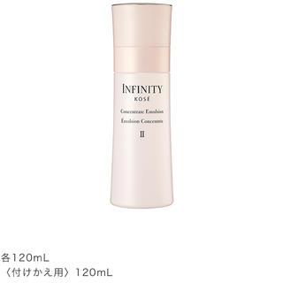 インフィニティ(Infinity)のインフィニティ コンセントレート エマルジョンⅡ(とてもしっとり)レフィル(乳液/ミルク)