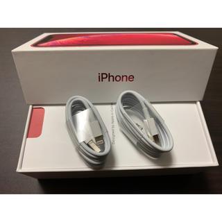 iPhone - 充電器 純正品質 2本セット
