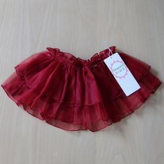 チャコット(CHACOTT)の【再お値下げ】新品 チャコット バレエ スカート(ダンス/バレエ)