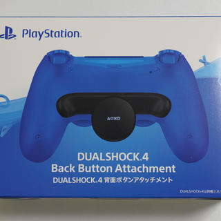 PlayStation4 - ps4 コントローラ 背面ボタンアタッチメント 2個セット