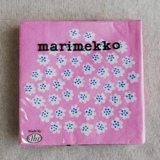 marimekko - marimekko マリメッコ ペーパーナフキン