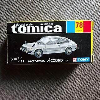 TOMMY - トミカ 当時物 黒箱 ホンダ HONDA アコード 78