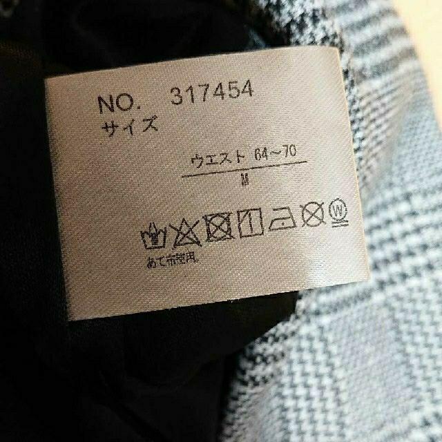 Avail(アベイル)の〖超美品〗【Avail】チェックミニスカート レディースのスカート(ミニスカート)の商品写真