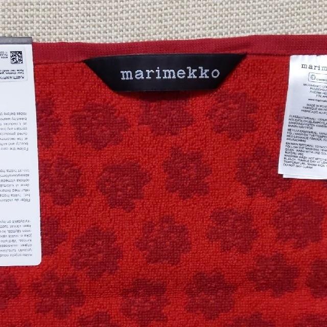 marimekko(マリメッコ)のmarimekko ハンドタオル&ペーパーナプキン セット インテリア/住まい/日用品のキッチン/食器(テーブル用品)の商品写真