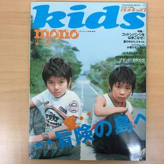 ヒステリックミニ(HYSTERIC MINI)のMono kids no 11(ファッション/美容)