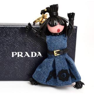 プラダ(PRADA)の激レア新品♡プラダ デニムレザー バッグチャーム・キーホルダー♡キャラクター人形(キーホルダー)