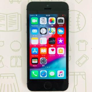 アイフォーン(iPhone)の【C】iPhone5S/16/ドコモ(スマートフォン本体)