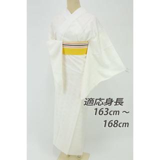 《上質襦袢■麻の葉地紋やわらか白地■おしゃれ着物下着♪正絹着物◆J10-6》(着物)