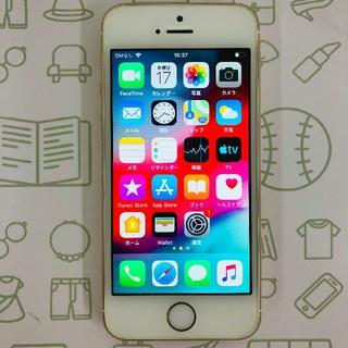 アイフォーン(iPhone)の【B】iPhone5S/16/docomo(スマートフォン本体)