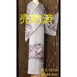 正絹 薄い藤紫色 紗綾形の生地に絞り    辻ヶ花柄の訪問着