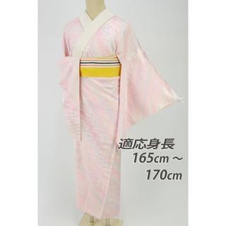 《上質襦袢■濃淡ピンク■幾何学地模様■着物おしゃれ下着♪正絹着物◆J10-3》(着物)
