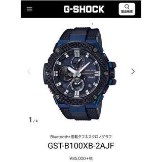 ジーショック(G-SHOCK)のG-SHOCK GST-B100XB-2AJF 新品未使用品(腕時計(アナログ))