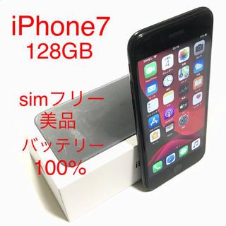 iPhone - 【美品】iPhone7 128GB simフリー バッテリー100%
