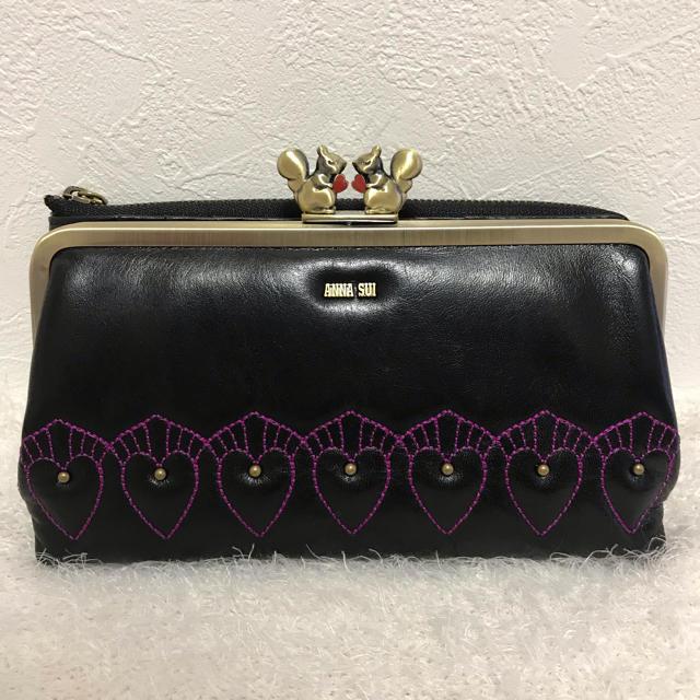 ANNA SUI(アナスイ)の新品♡アナスイ キッシングリスちゃん長財布♡ レディースのファッション小物(財布)の商品写真