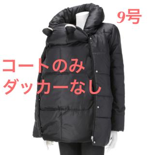 新品タグ付 犬印本舗fairy中綿コート ママコート ブラック 9号 M相当(ダウンコート)
