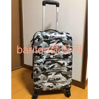 アメリカンツーリスター(American Touristor)のアメリカンツーリスター キャリーケース 機内持ち込み 厚み伸縮可能(スーツケース/キャリーバッグ)