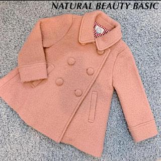 N.Natural beauty basic - NATURAL BEAUTY BASIC ピンクのコート