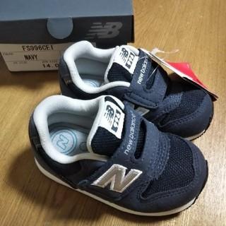New Balance - ニューバランス 996 紺 新品 14cm