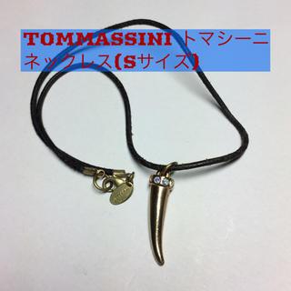 ロンハーマン(Ron Herman)のF  トマシーニネックレス 革紐(ネックレス)