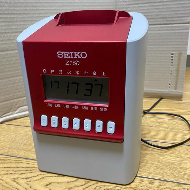 SEIKO(セイコー)の送料込み タイムレコーダー Z150 SEIKO セイコー ♯タイムカード 打刻 インテリア/住まい/日用品のオフィス用品(店舗用品)の商品写真