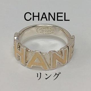 CHANEL - CHANEL シャネル ロゴ リング アイボリー シルバー 送料込み