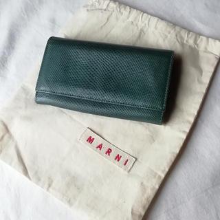 マルニ(Marni)のMARNI 型押しレザー 長財布 グリーン(財布)