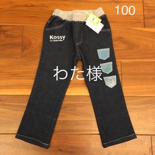 クレードスコープ(kladskap)のクレードスコープ  コッシーパンツ  100(パンツ/スパッツ)