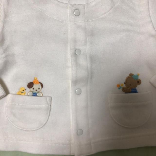 familiar(ファミリア)のファミリア 長袖カーディガン 70㎝ キッズ/ベビー/マタニティのベビー服(~85cm)(カーディガン/ボレロ)の商品写真