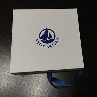 プチバトー(PETIT BATEAU)のPETIT BATEAU ギフト箱(その他)