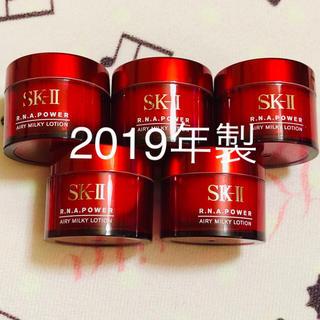 SK-II - SK-2  SK-II RNA パワーラディカル ニューエイジ 15g×5
