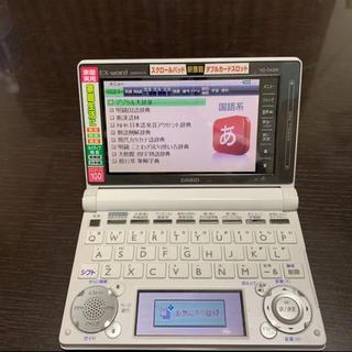 CASIO - CASIO エクスワード XD-D6200 ホワイト電子辞書