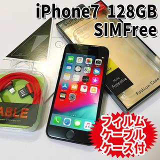 Apple - SIMフリー iPhone7 128GB 1 ブラック 新品バッテリー