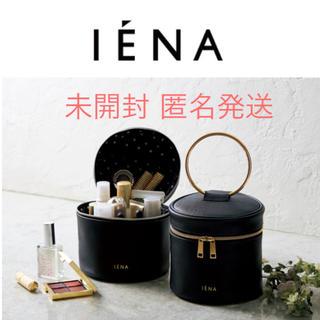 イエナ(IENA)の新品未開封 イエナ ゴールドハンドル付きバニティ(バッグみたいなバニティケース)(ハンドバッグ)