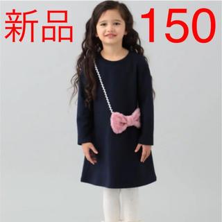 anyFAM - エニィファム  トップス 150 新品