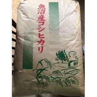 令和元年 魚沼産コシヒカリ津南産 30kg (玄米・数量限定販売)