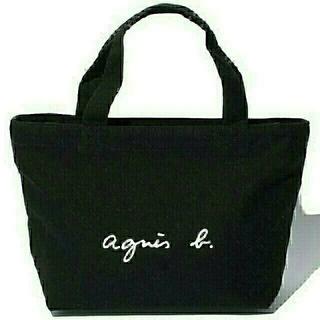 agnes b. - ★新品 アニエスべート-トバッグ