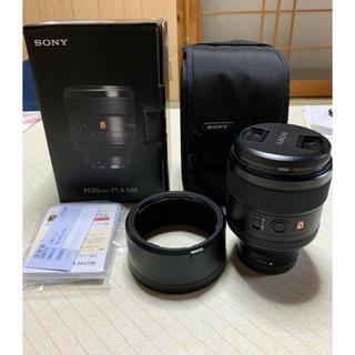 SONY - SONY GM 85mm f1.4