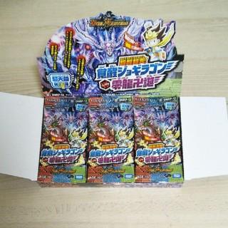 デュエルマスターズ - 超超超天!覚醒ジョギラゴンVS零龍卍誕 未開封30パック