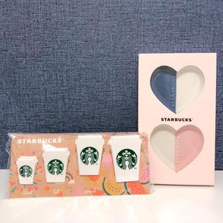 Starbucks Coffee - スターバックス ミニプレートセット ハート お皿 タンブラー クリップセット