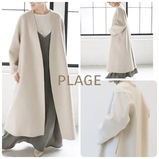 Plage - 新品タグ付☆plage ★ハミルトンノーカラーコート