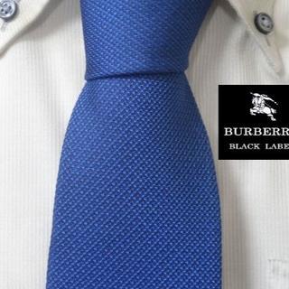 BURBERRY BLACK LABEL - 美品★バーバリーブラックレーベル【ホースロゴ入り美しい光沢ブルー】ネクタイ