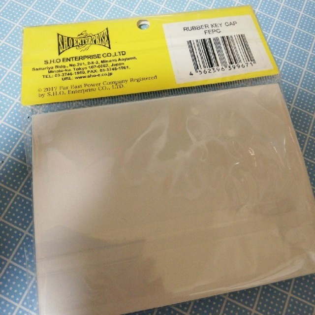 レディーキロワット レディキロワット キーカバー メンズのファッション小物(キーホルダー)の商品写真